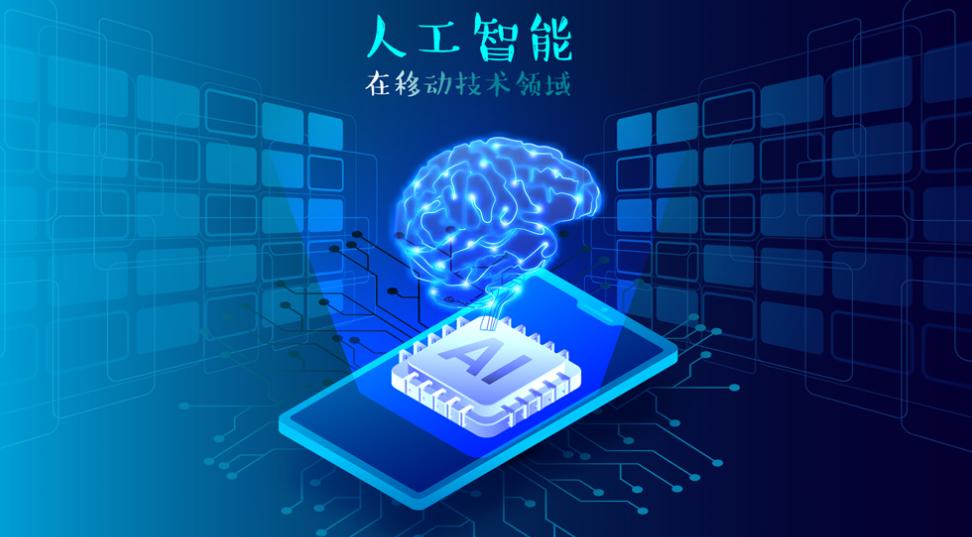 """全球AI2025预计达911.9亿美元!""""知识产权""""更重要"""