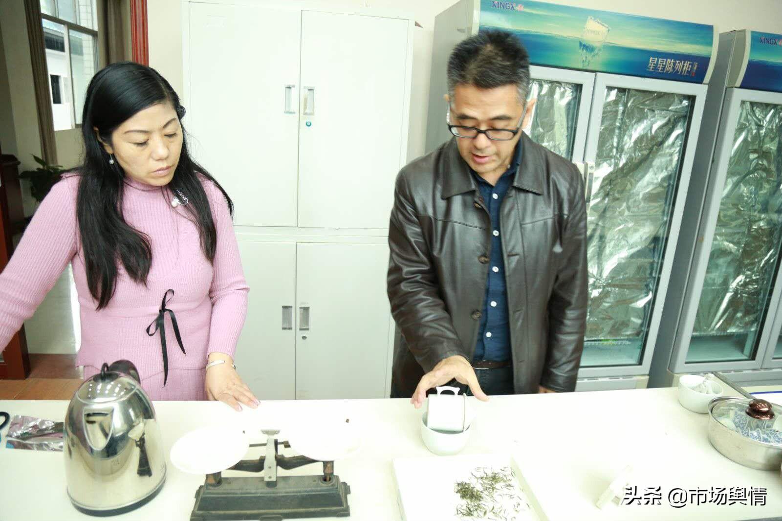 中国安全食品推广办工作组一行在重庆市农科院茶研所调研考察