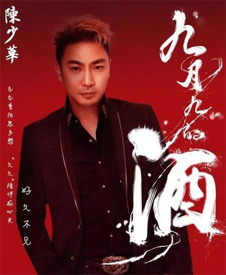 著名歌手陈少华点评《午夜情歌》是一首难得好听的对唱情歌