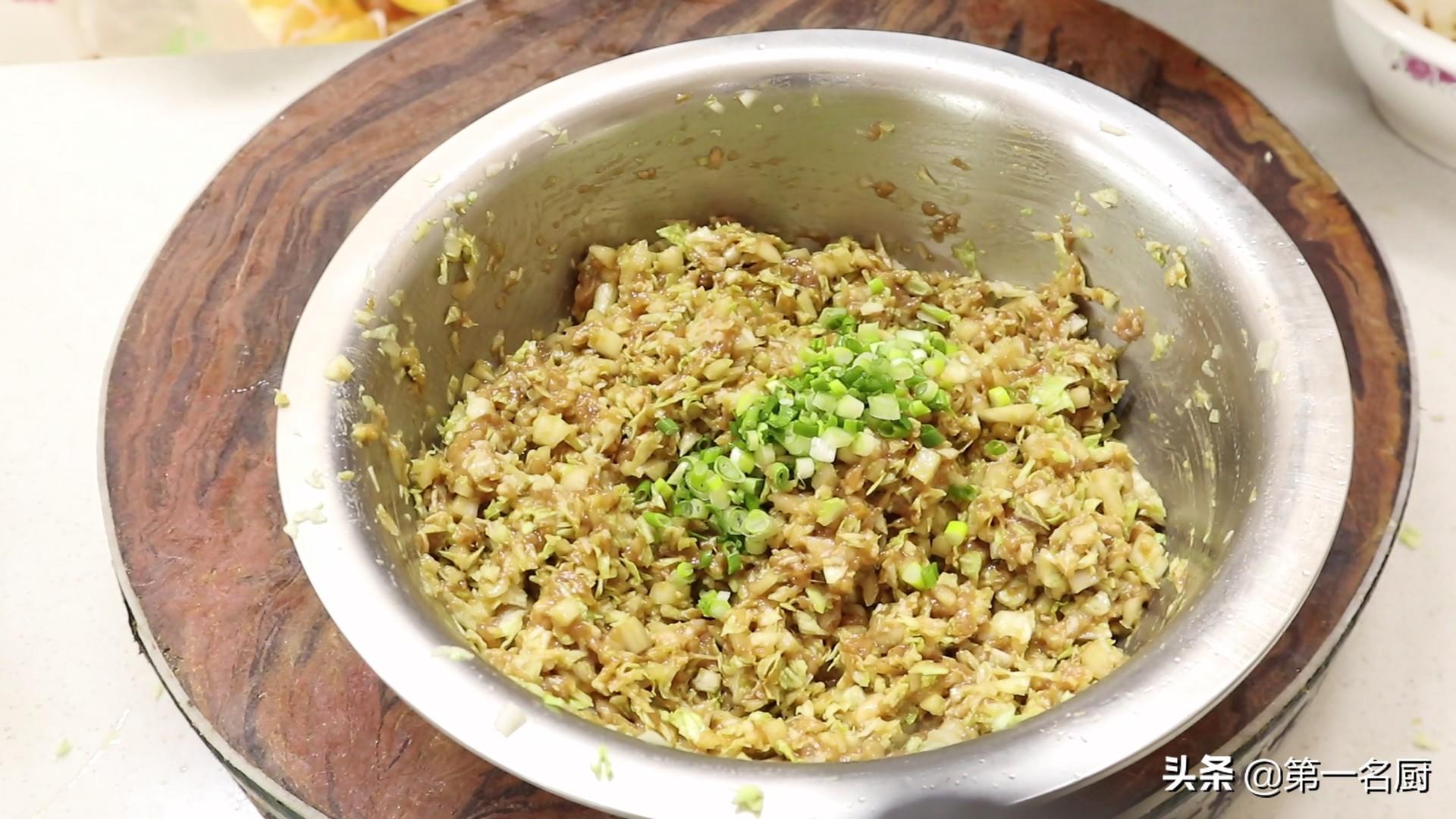 做白菜饺子馅 美食做法 第11张