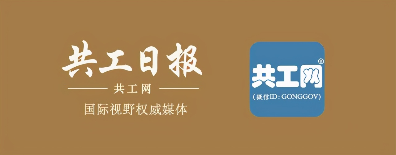 河南仓房:举行竟芳爱心助教志愿者协会揭牌仪式暨物资捐赠活动