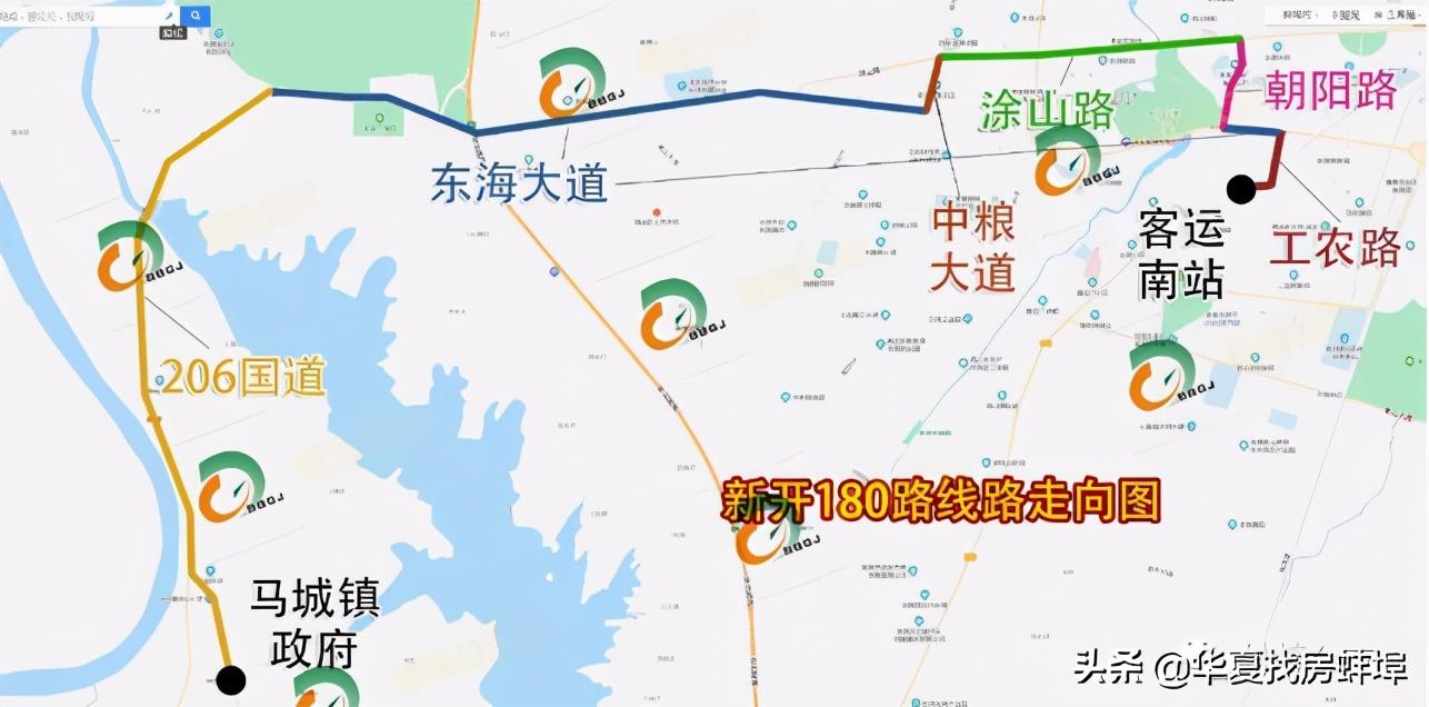 蚌埠新开公交180线路今日开通!首尾站为客运南站-马城镇政府