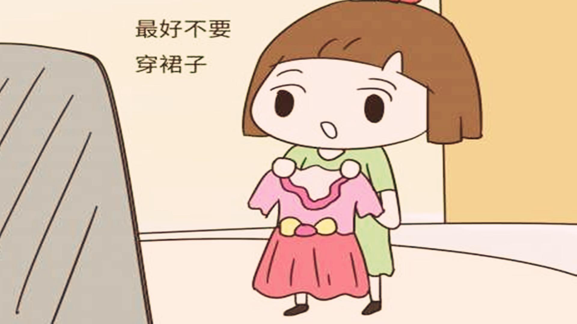 """""""不要给女孩穿裙子"""",幼师发出劝告,作为父母的你都清楚吗?"""
