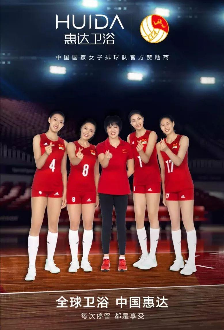 体育营销Top10|中国人保赞助北京冬奥 中国太平冠名女超女甲