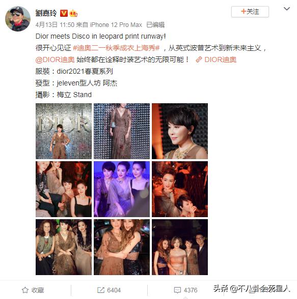 赵丽颖杨颖被冷落,前芭莎主编没人合照,一场秀看破娱乐圈的残酷