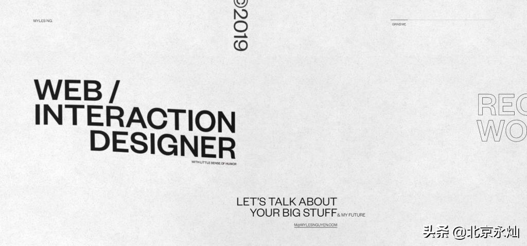 网页设计必看的十大设计趋势