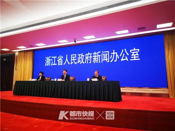 浙江:大中小学、幼儿园师生可以不要求每日健康申报打卡了,还将进一步倡导省内旅游休闲度假