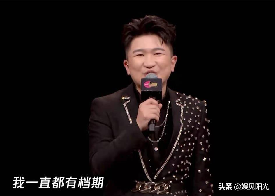 """《欢乐喜剧人7》定档,岳云鹏宋小宝回归,但看点要""""沦落""""?"""