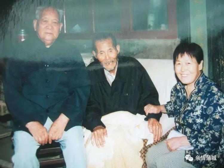 民国逸事:蒲城韩子芳被刺杀始末