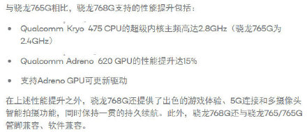 1999元起!小米5G新手机宣布公布:先发骁龙处理器768G