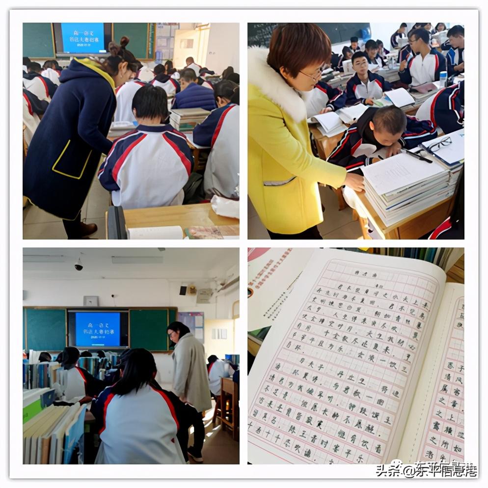 「以研促教 共同成长」东平各学校积极开展教学教研活动