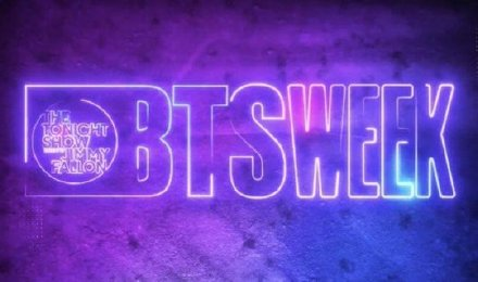 罕见一周企划,BTS出演海外知名脱口秀,实现粉丝天天见愿望