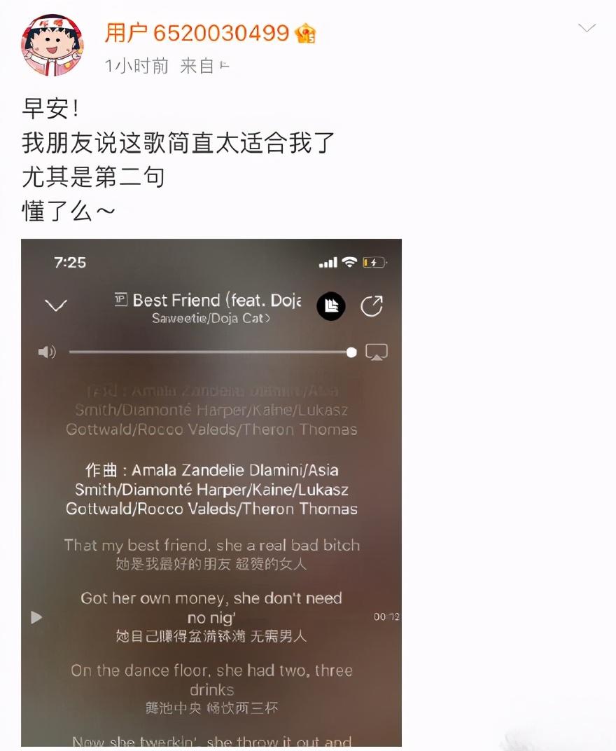 开始倒贴了?台媒称周扬青将帮罗志祥发声,小猪早就坐不住了