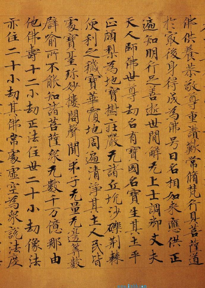 探究书法精神,弘扬中国艺术