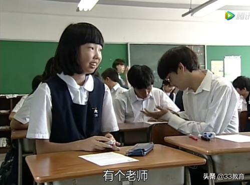 教师的头上怨言盈天,根本原因是什么?怎么处理这种状况?