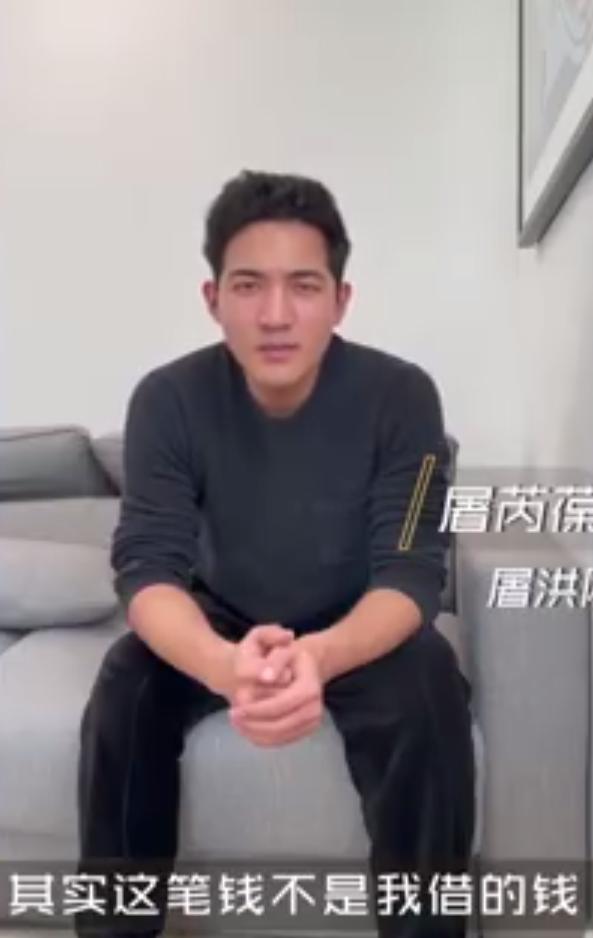 屠洪刚儿子否认欠20万网贷,曝父亲让其辍学,却送继子百万豪车