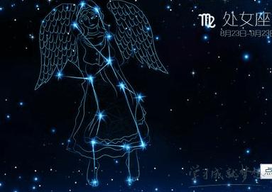 十二星座时间对照表(十二星座的正确出生日) (http://www.musiseo.cn/) 星座 第7张