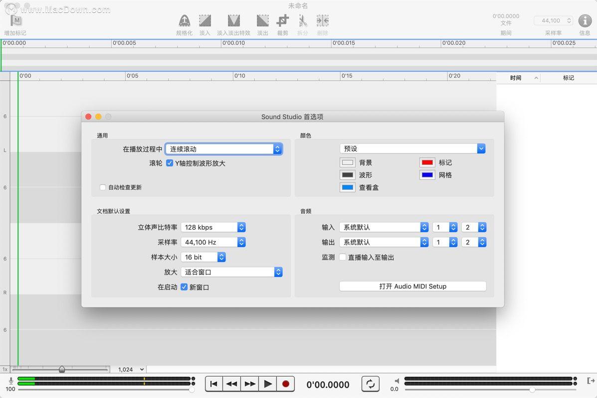 多功能音频剪辑工具Sound Studio for Mac中文版