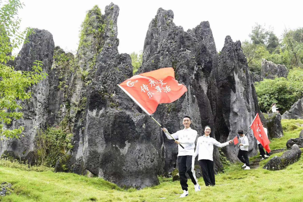 贵州省文明旅游志愿者形象大使大赛真人秀在思南石林隆重举行