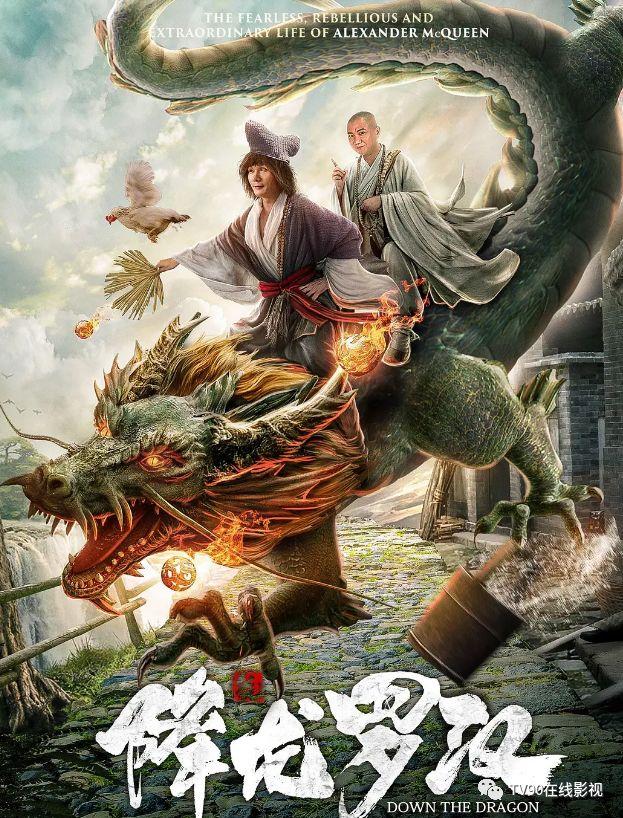 中国电影 2020几部好看的国产电影