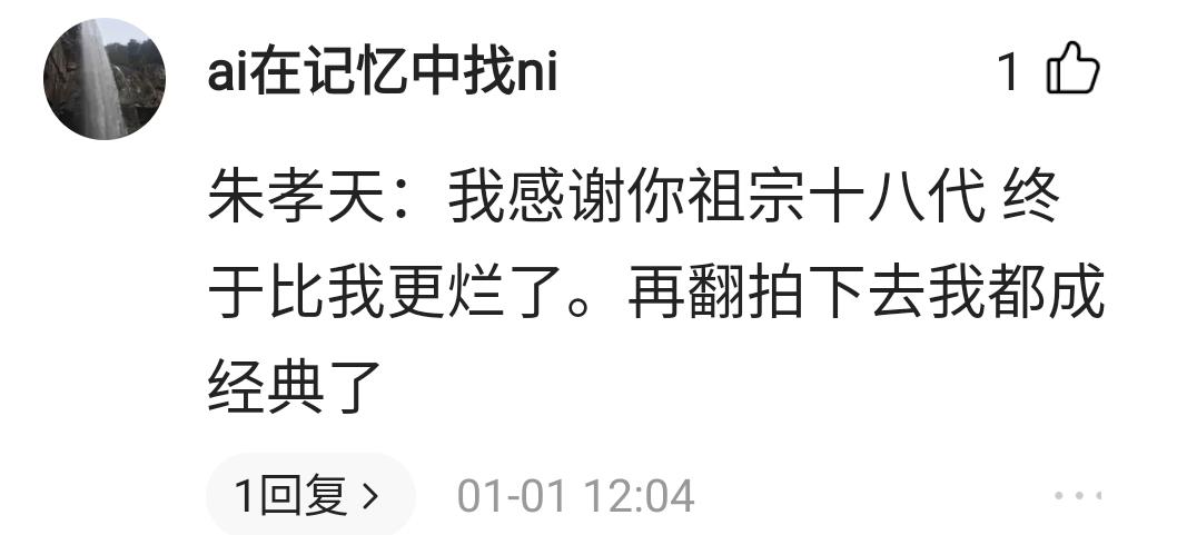 九版楚留香,郑少秋经典、最新版太辣眼,成功挽救朱孝天