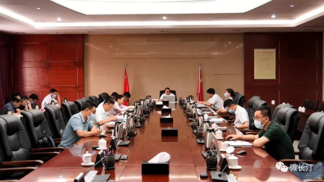 长汀县召开县委常委会会议暨县政法队伍教育整顿领导小组会议