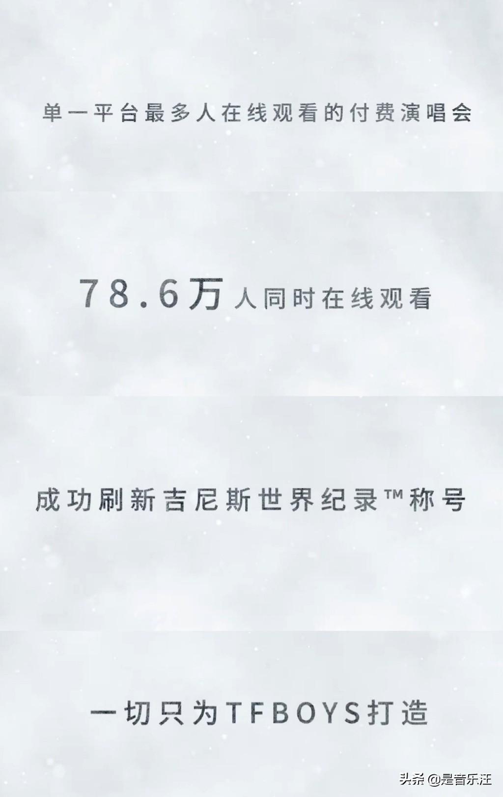 腾讯娱乐白皮书:华晨宇和肖战收获颇丰,周深拿下最受欢迎奖