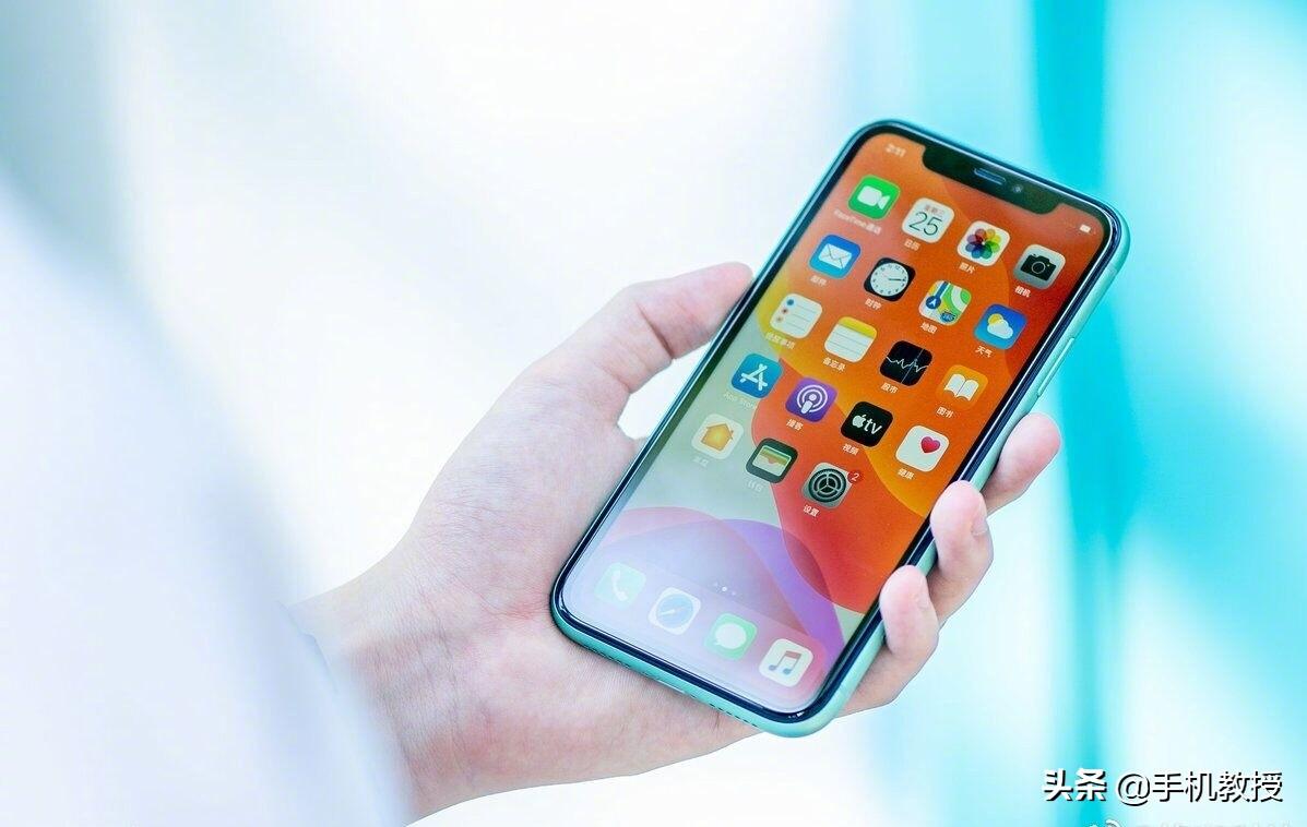 苹果手机震动强度怎么调(苹果手机震动调节大小)