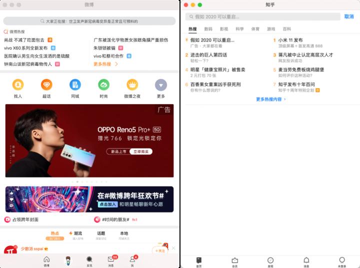 苹果macOS运行iOS应用体验:你甚至能在电脑刷微信朋友圈