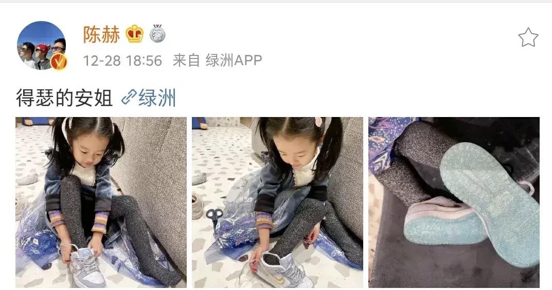 """有種""""富養女兒""""叫陳赫,衣服佔據三面牆,5歲鞋子價格破萬元"""