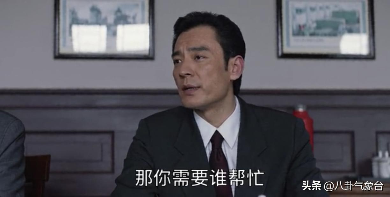 《大江大河2》马厂长两面三刀,抢功还有理,宋运辉太难了