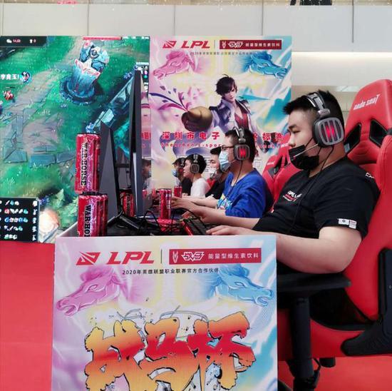2020战马杯 深圳市电子竞技锦标赛惠州站即将开战