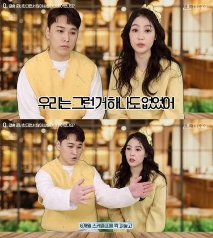 SJ李晟敏登韓網熱搜! 出演夫妻真人秀博眼球,相關言論引發爭議