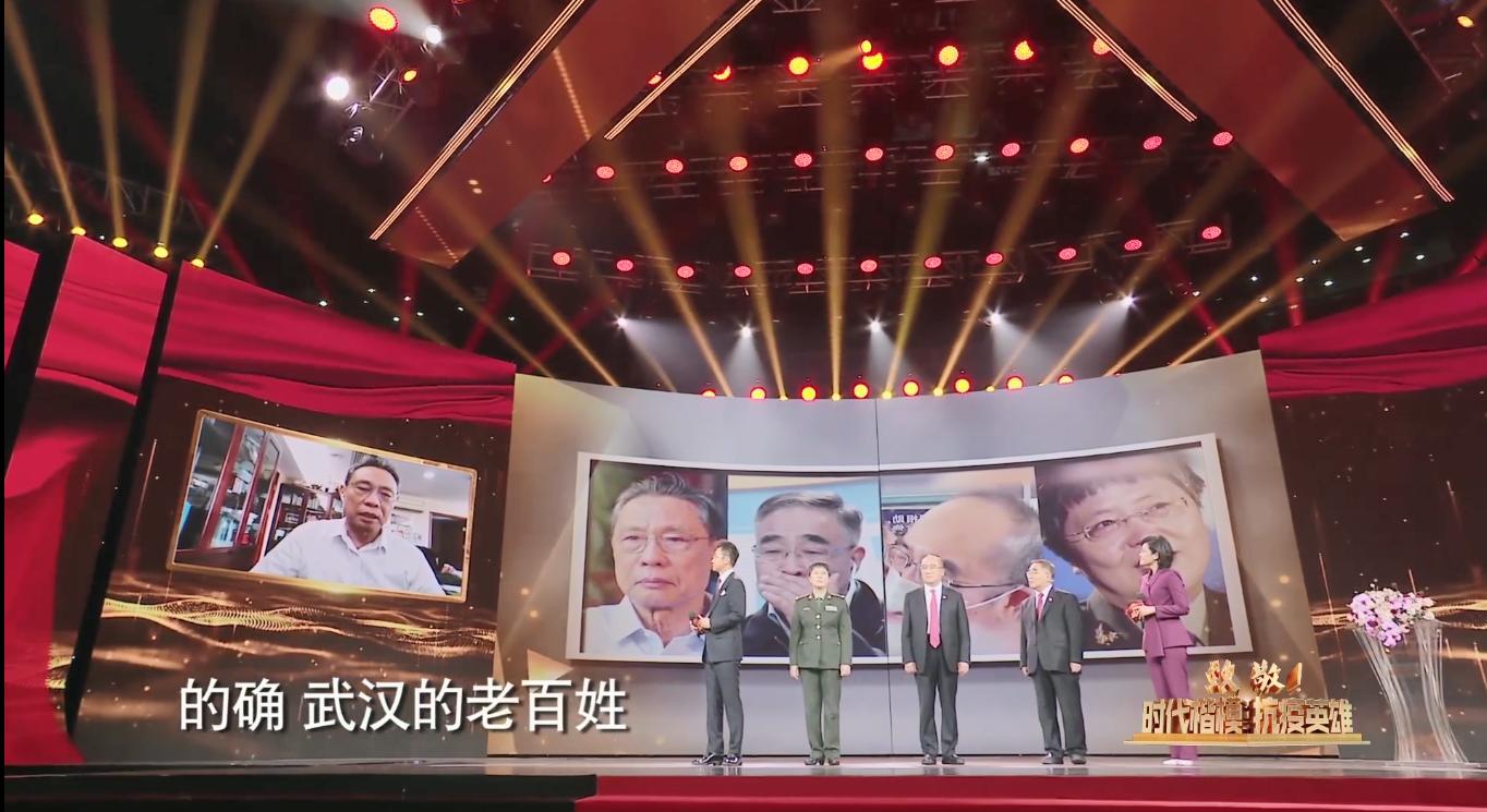 钟南山说最难忘武汉居民高唱国歌
