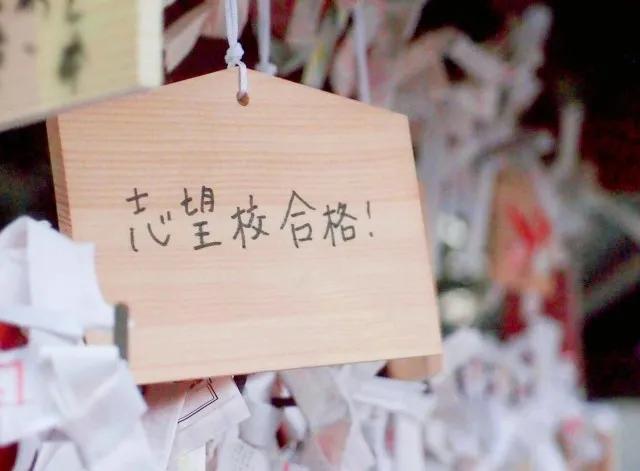 日本留学:零基础跨专业也能上岸!京大九大经济学双合格