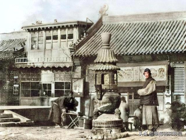珍贵彩色照片:1900年老北京记忆官员出行,小脚女人在家宅着