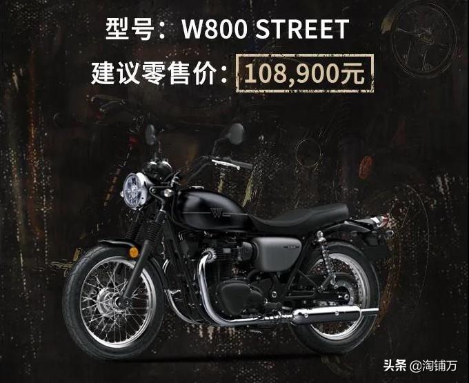 川琦W800系列产品中国价钱发布 市场价10.89万-11.59万