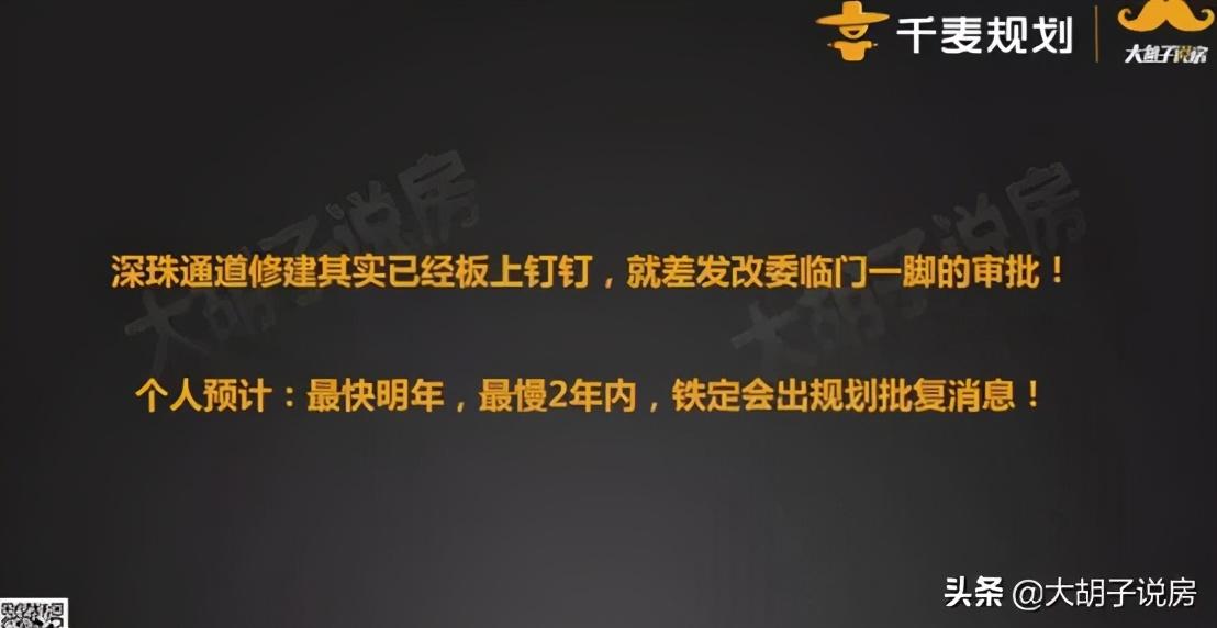 深度解读,广东重磅文件出台,楼市风向标再次明确