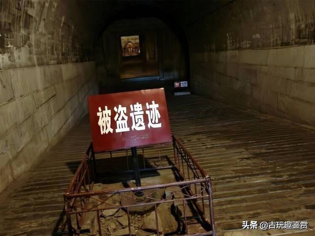 1980年考古队打开光绪陵墓,为什么先是作呕,接着又沸腾了呢?