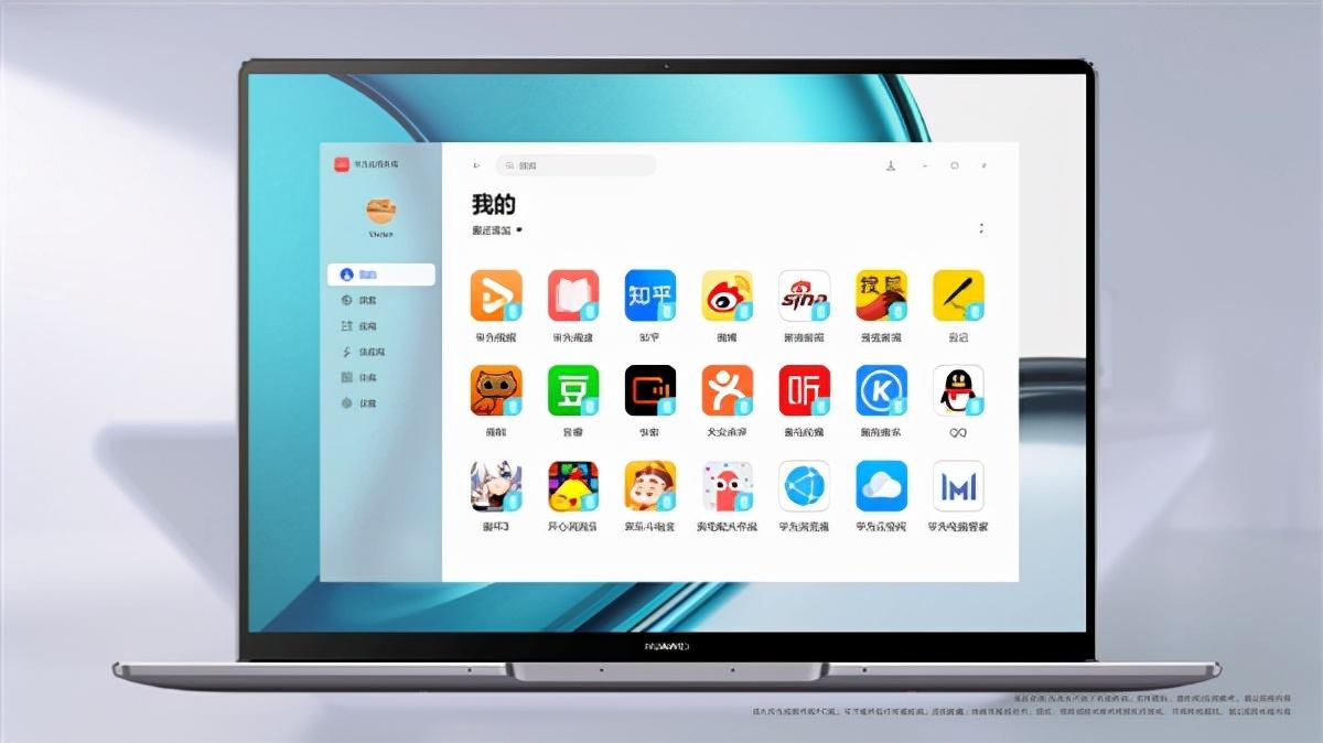 华为智慧办公全家族正式发布:全系新品功能强大 使用几乎零门槛