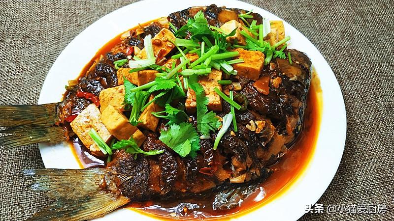 教你豆瓣鲫鱼最正宗的做法 鲫鱼肉嫩味鲜 做法简单 好看又好吃