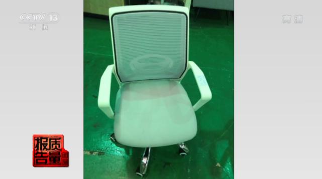 央视曝光,你常坐的这些办公椅不合格!爆炸、起火,还会致癌