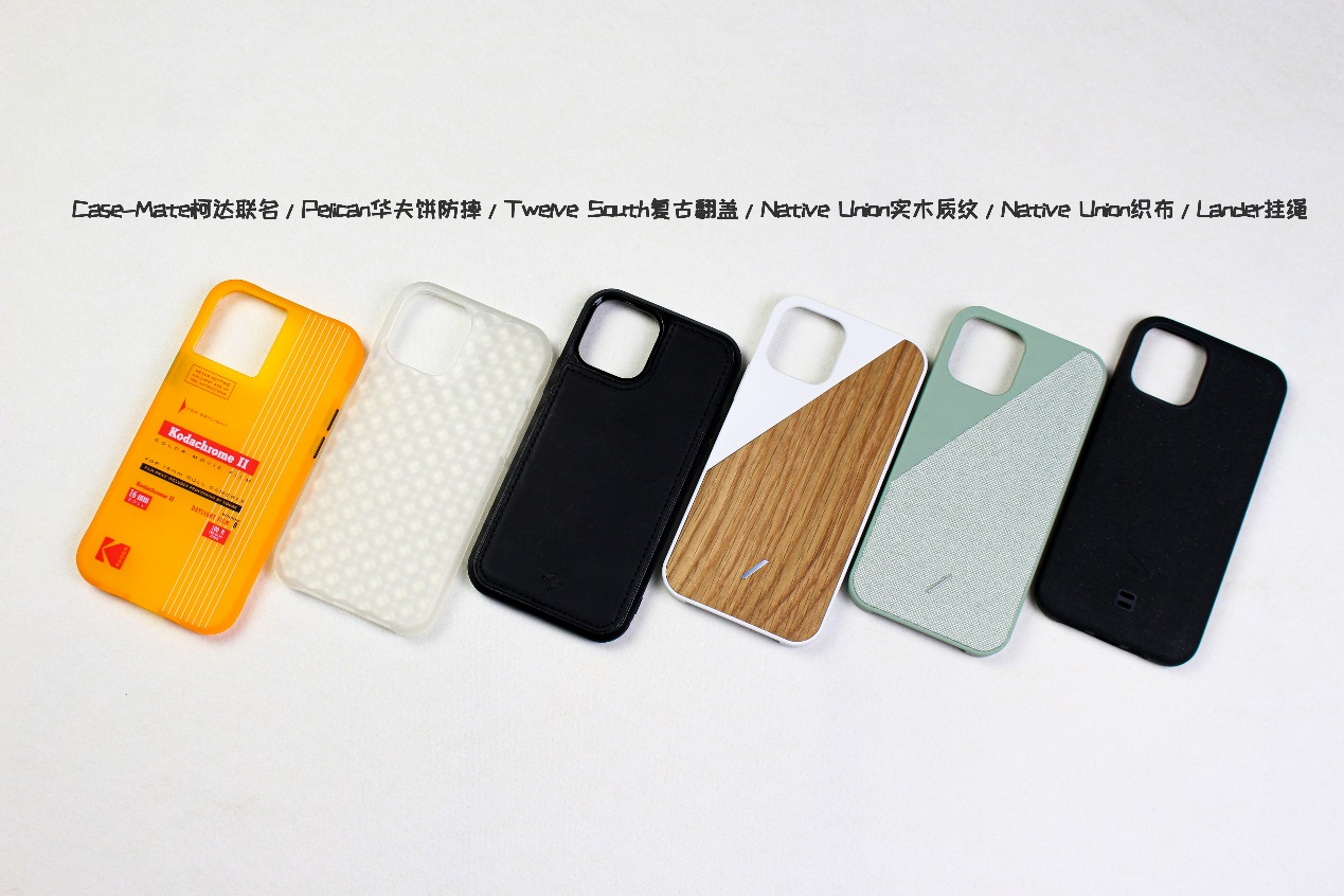 Give your iPhone 12 all-round protection: 6 cell phone case cross-evaluation