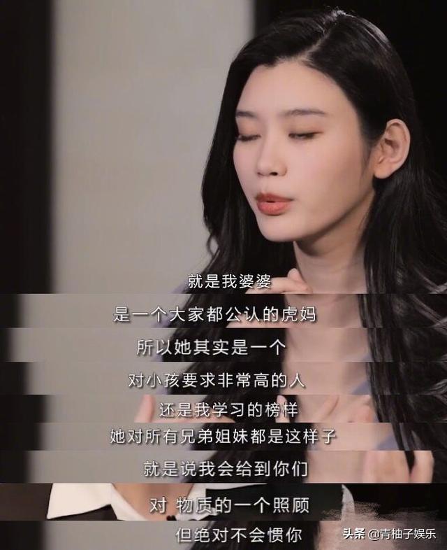 奚梦瑶首次回应豪门:我嫁的是爱情,会以婆婆做学习榜样