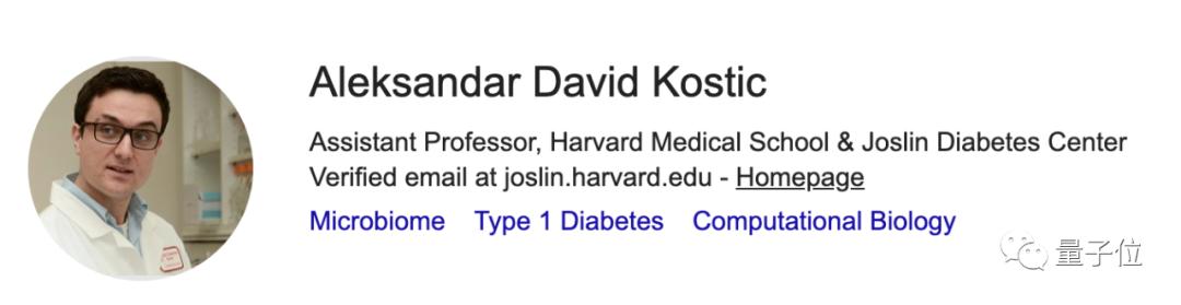 8坨穿越千年的便便,让哈佛科学家找到治疗糖尿病的线索   Nature