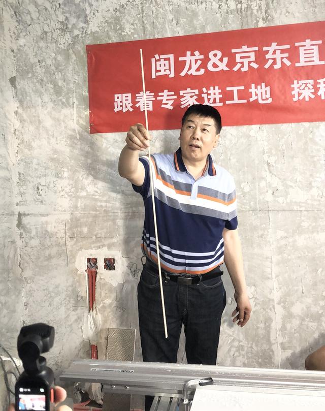 隨專家進工地 閩龍&京東直播科普瓷磚鋪貼新工具、新工藝、新標準