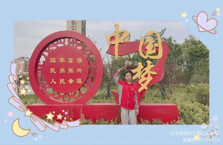 江苏滨海县永宁路实验学校开展党史故事宣讲——英雄祁发宝