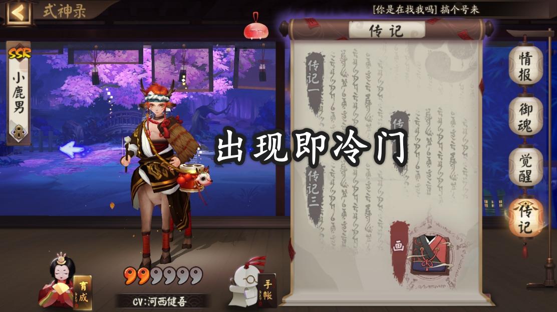阴阳师:山兔适合火灵还是招财猫?从实战入手,这才是最佳选择