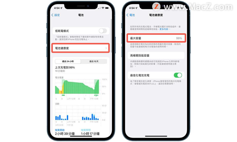 苹果怎么设置电量百分比(iphone怎么弄电量百分比)