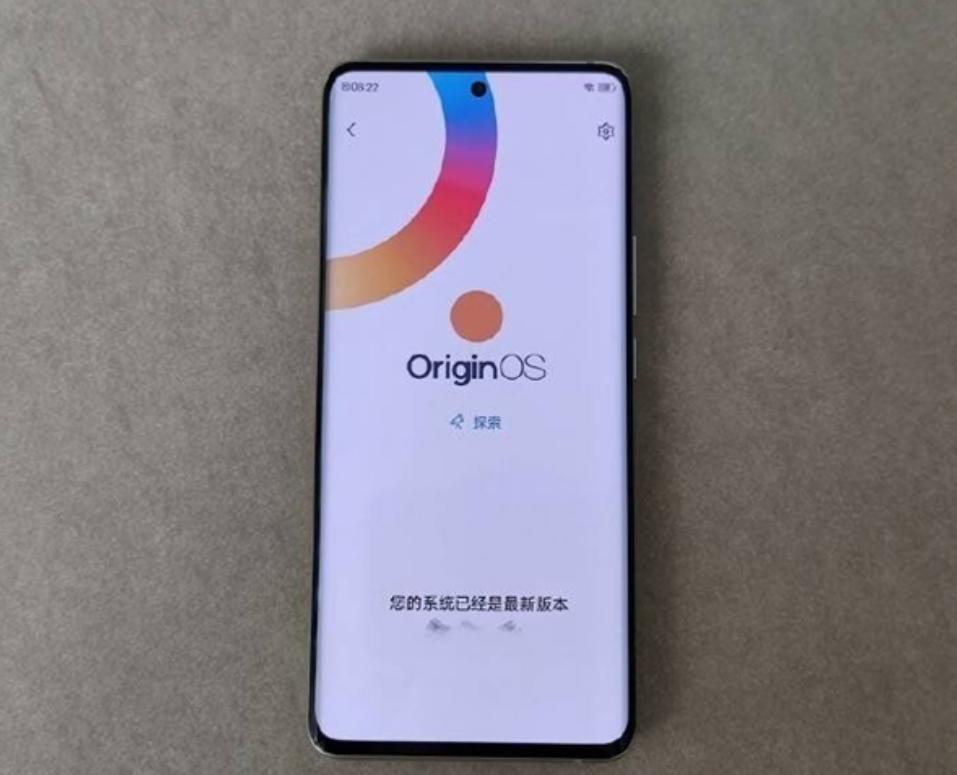 vivo S7e于11月20日开售,首发OriginOS系统
